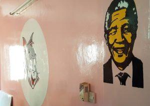parte del interiori di Mandela Room