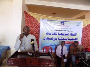 Ministero di Salute, dott. Hatim Eliyas, durante il suo discorso